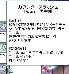 100429_068.jpg