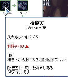 100429_069.jpg