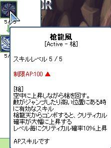 100429_070.jpg