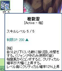 100429_071.jpg