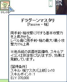 100429_072.jpg