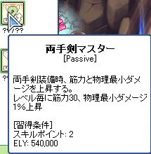100429_074.jpg