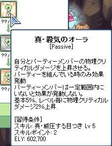 100429_075.jpg