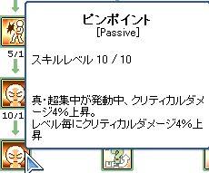 100429_076.jpg