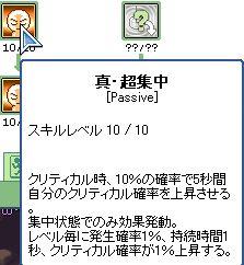 100429_077.jpg