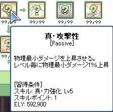 100429_079.jpg
