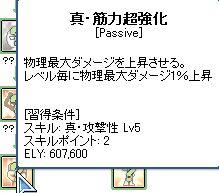 100429_080.jpg