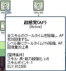 100429_081.jpg