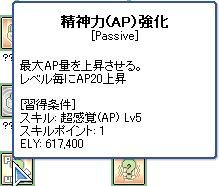 100429_082.jpg