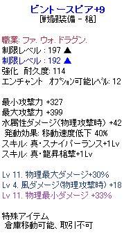 100507_091.jpg