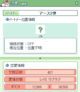 100509_095.jpg