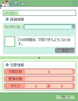 100509_096.jpg