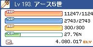 100509_097.jpg