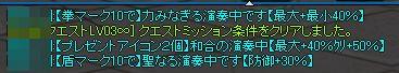 100605_113.jpg