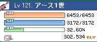 100609_119.jpg