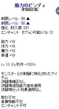 100620_128.jpg