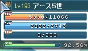 100621_129.jpg