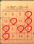 101112-123.jpg