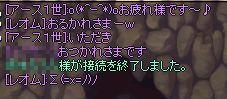 20100719-029.jpg
