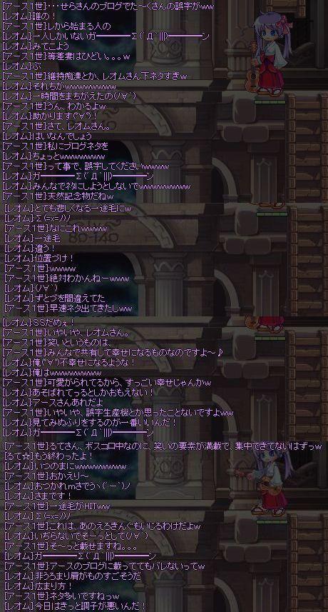 2010415_010-013.jpg