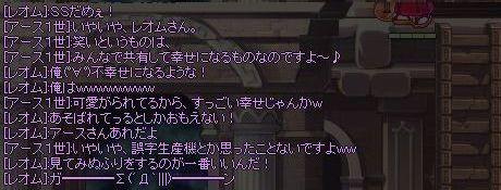 2010415_7.jpg