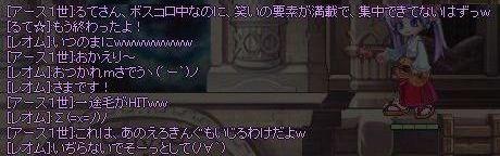 2010415_8.jpg
