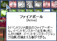 2010422_014.jpg