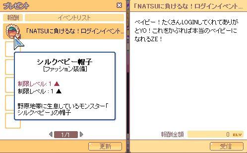 2010426_015.jpg