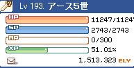 2010523_037.jpg