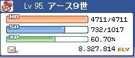 2010527_038.jpg