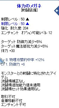 201057_022.jpg