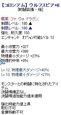 201057_024.jpg