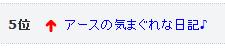201069_096.jpg