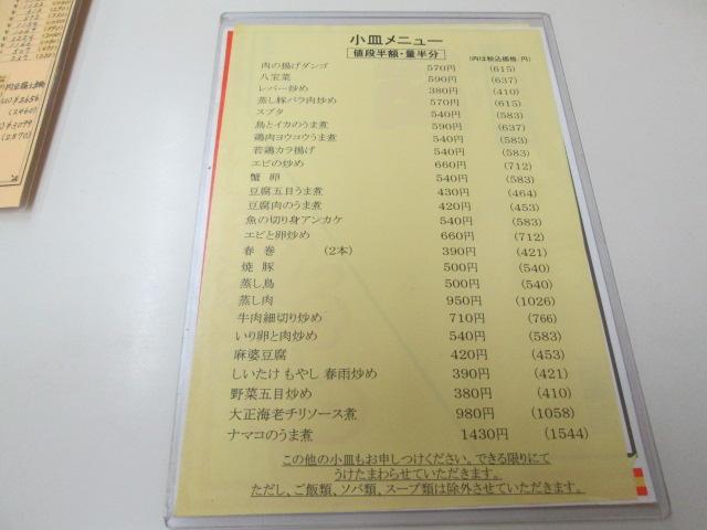 読者様 079