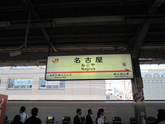 秋旅 002