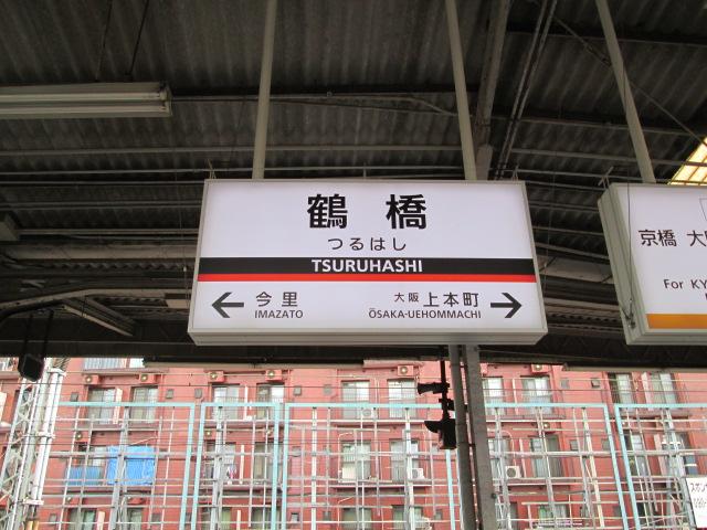 秋旅 033