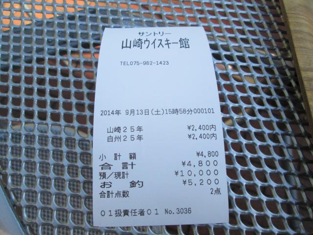 秋旅 159