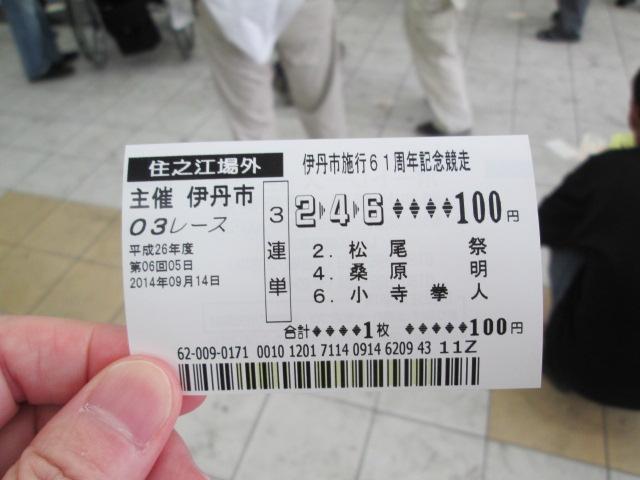 秋旅 251