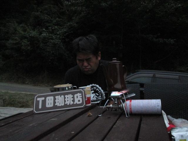 さぷら伊豆 063