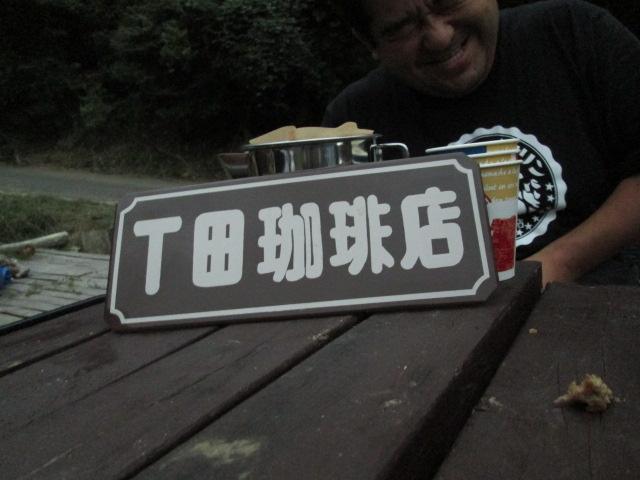さぷら伊豆 064