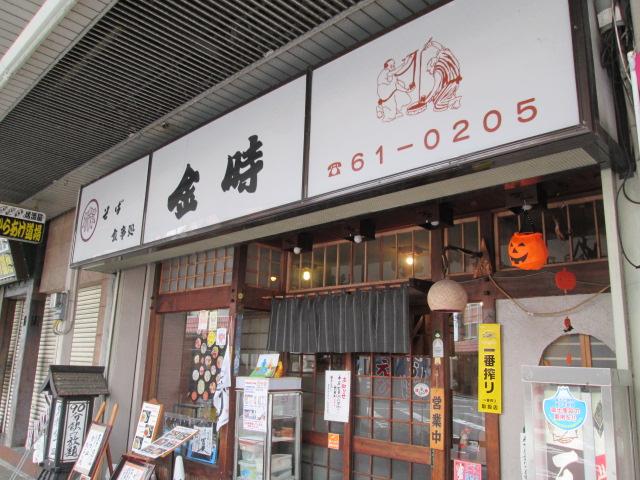 静岡ツアー 001