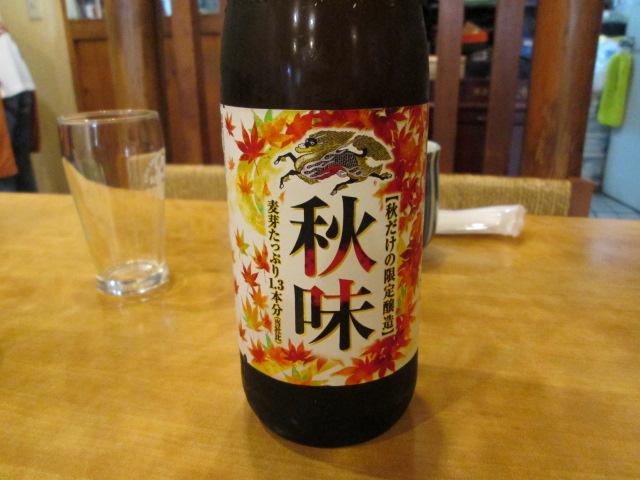 静岡ツアー 002