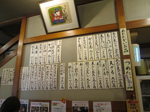 静岡ツアー 004