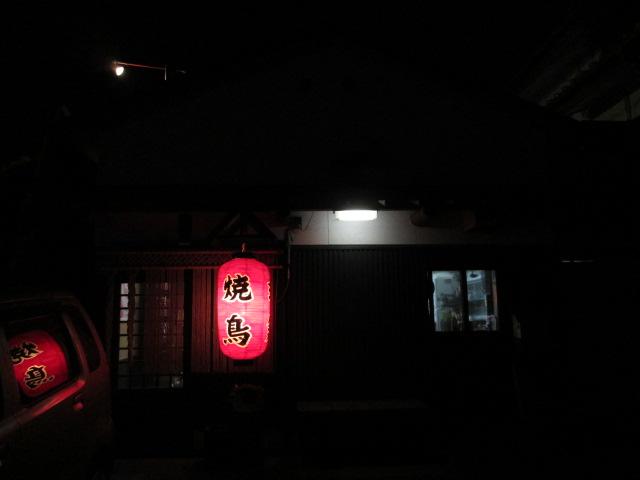 静岡ツアー 024