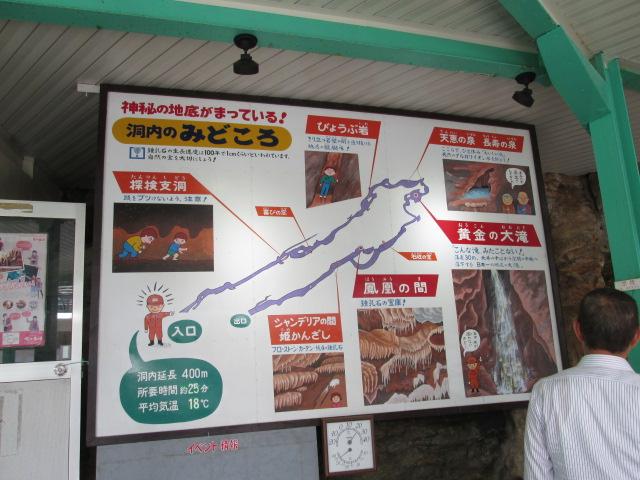 静岡ツアー 102