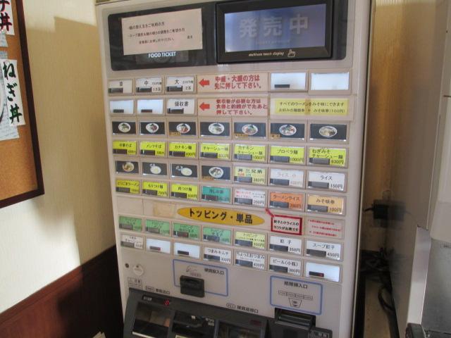 静岡ツアー 110