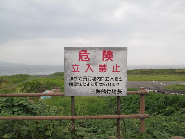 静岡ツアー 015