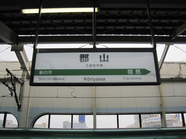福島 002