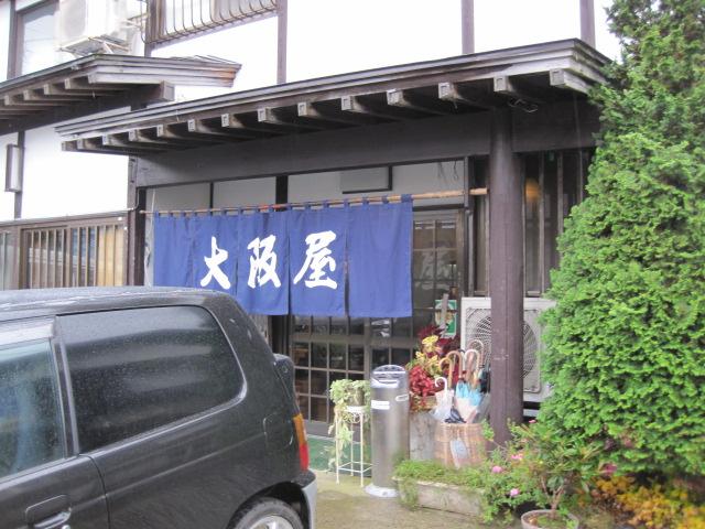 福島 017