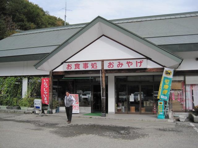 福島 122